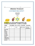 HANUKKAH: A DICTIONARY SKILLS ACTIVITY