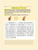 HANUKKAH: A FUN LETTER TILE ACTIVITY: SOLVE THE MESSAGE!