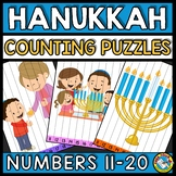 HANUKKAH ACTIVITY KINDERGARTEN (TEEN NUMBER MATH CENTER) 11 TO 20