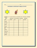 HANUKKAH:  DICTIONARY SKILLS ACTIVITY