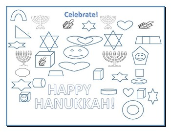 HANUKKAH GEOMETRIC COLORING PAGE: HAVE FUN!