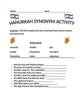 HANUKKAH SYNONYM ACTIVITY