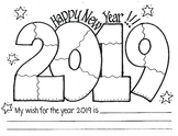 HAPPY 2019!!! (Design and Wish)
