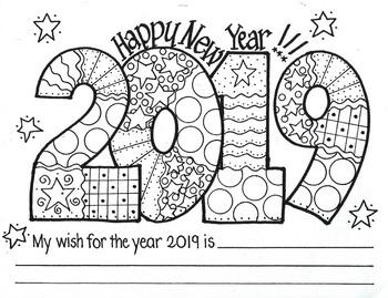 HAPPY 2019!!! Pattern & Wish