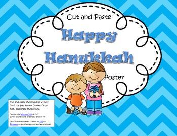 HANUKKAH Cut and Paste Poster FREE