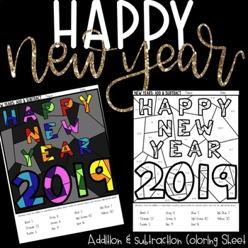 Coloriage Magique Happy New Year.Winter Add Or Subtract Coloring Sheets Worksheets Teaching