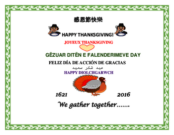 HAPPY THANKSGIVING DAY SIGN FOR YOUR CLASSROOM : 7 LANGUAGES