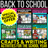 HAUNTED HOUSE FOR SALE Halloween Writing Activity - OCTOBER Writing Lesson