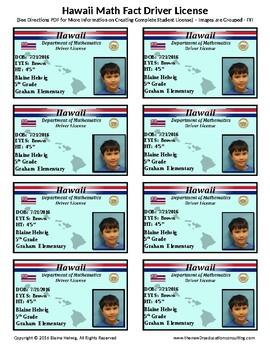 HAWAII Math Driver's License - Math Fact Incentive Program -TEMPLATES - FREE