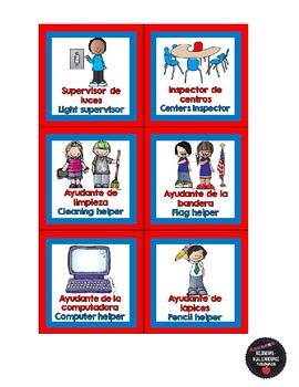 HELPER CHART FOR DUAL LANGUAGE CLASSROOMS-EDITABLE
