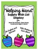 """HELPING HAND"" Back To School Wish List Display! English & Spanish, With Photos!"