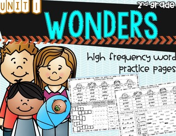 Unit 1 HFW Practice Reading Wonders {2nd Grade}
