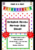 HIRAGANA: FOUR IN A ROW: partner dice games