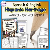 HISPANIC HERITAGE MONTH ACTIVITIES Research Project Templates + Boom Cards