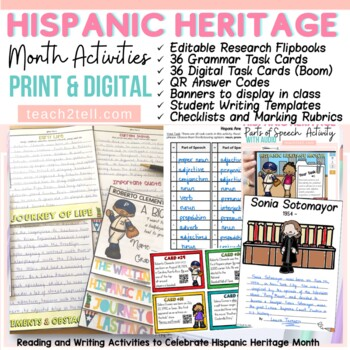 HISPANIC HERITAGE MONTH BUNDLE{BIOGRAPHY, FACT CARDS, QR CODES, POSTERS, BANNER}