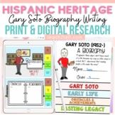 HISPANIC HERITAGE MONTH: GARY SOTO: BIOGRAPHY