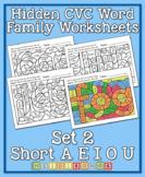 Hidden CVC Word Family Worksheets, Vol. 2
