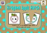 Hiragana Apple Match