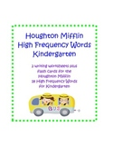 HM High Frequency Words Kindergarten