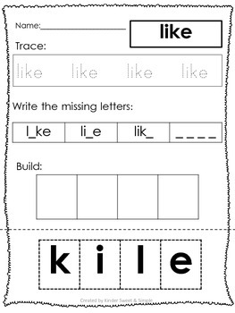 HM Journeys Kinder Sight Words Read, Trace, Write, Build Units 1-6
