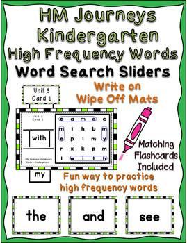 HM Journeys – Kindergarten High Frequency Words ~ Word Sea