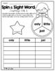 HM Journeys Sight Word Practice Kindergarten Unit 6. Spin a Sight Word