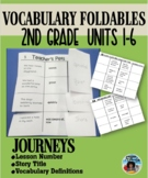 Journeys - Vocabulary Words Foldables {Second Grade}