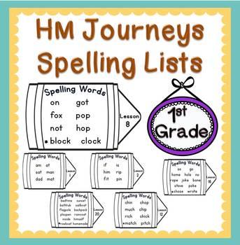 HM Journeys –Word Cards Bundle {First Grade}
