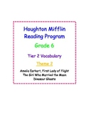 HM Reading Series Worksheets Tier 2 Vocabulary - 6th Grade