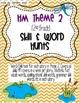 HM Word Hunts {Bundle Pack}