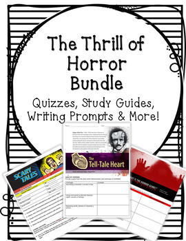 """HMH 8th Grade Collection 2 """"The Thrill of Horror"""" BUNDLE"""