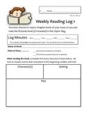 HMH Florida Journeys 4th Grade Fiction/Nonfiction Reader R