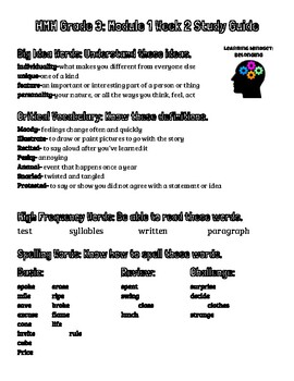HMH Grade 3: Module 1 Weekly Spelling and Vocabulary Study Guides