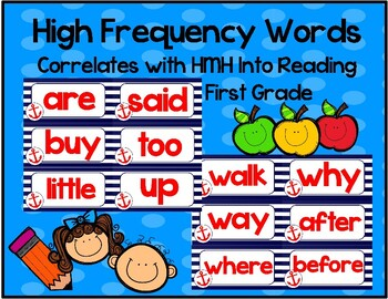 HMH Into Reading 1st Grade High Frequency Words Nautical
