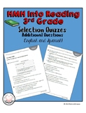 HMH Into Reading 3rd Grade Selection Quizzes: Additional Q