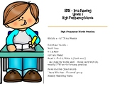 HMH Into Reading Grade 1 High Frequency Word Resources (Module 4)