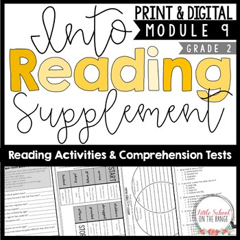 HMH Into Reading (Houghton Mifflin) Second Grade Supplement Module Nine