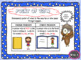 HMH Into Reading SmartBoard Lesson Module 6 Week 2 First Grade