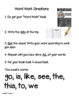 HMH Into Reading Texas 1st Grade Directions for Weekly Word Work Wheels
