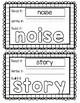 HMH Journey's 1st Grade - Unit 5 Sight Word Build Its/Play Doh Mat