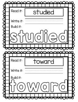 HMH Journey's 1st Grade - Unit 6 Sight Word Build Its/Play Doh Mat