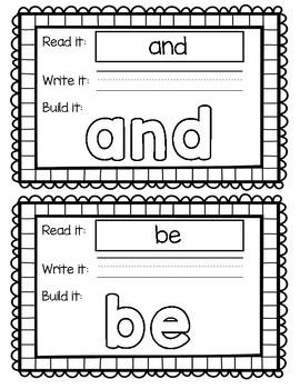 HMH Journey's 1st Grade - YEAR LONG BUNDLE! Sight Word Build Its/Play Doh Mat