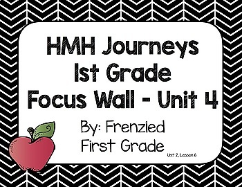 HMH Journeys First Grade Focus Wall - Unit 4