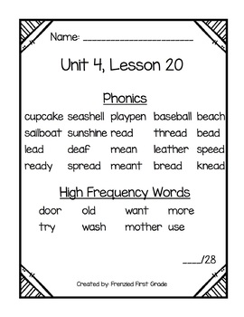 HMH Journeys First Grade - Phonics and High Frequency Words Assessments - Unit 4