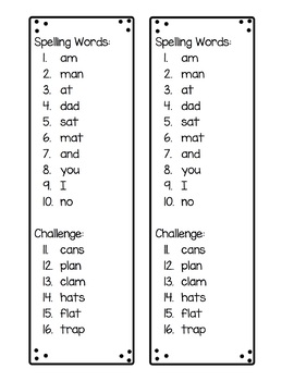 HMH Journeys - First Grade - Spelling Lists - Unit 1