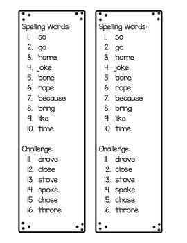 HMH Journeys - First Grade - Spelling Lists - Unit 4