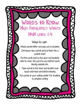 HMH Journeys Kindergarten Unit 1-4 SIGHT WORD flashcards w parent letter