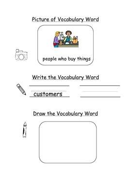 HMH Journeys Kindergarten: Unit 1, Lesson 4 Oral Vocab Wor