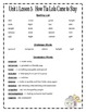 HMH Journeys Series Spelling and Vocabulary BUNDLE (2012 Edition) Units 1 - 6