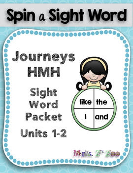 HMH Journeys Sight Word Practice